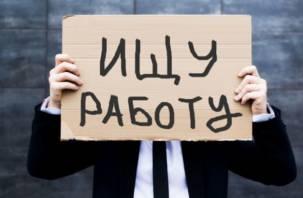 Чукчи, смоляне и евреи — самые безработные в России
