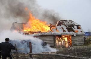 Смолянин обгорел, пытаясь самостоятельно потушить пожар