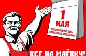 В Смоленске пройдет митинг профсоюзов