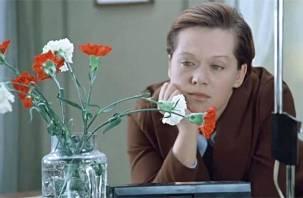 В Смоленске пройдет киночас, посвященный героине «Служебного романа»