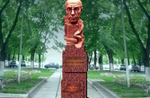 В Смоленске хотят установить памятник писателю-фантасту Александру Беляеву