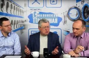 «Смоленская прачечная» отстирала будущего губернатора Смоленской области