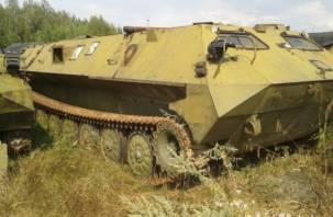 В Смоленске через интернет продают бронетранспортеры