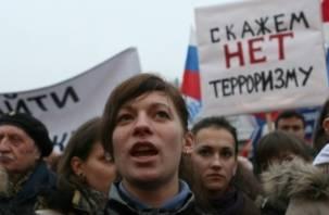В Смоленске пройдет митинг против террора