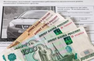 Смоляне заплатили миллионы рублей по штрафам ГИБДД