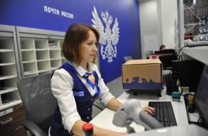 Смоленские ветераны могут бесплатно отправить телеграммы