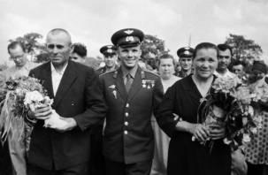 Смолянам расскажут, каким парнем был Юрий Гагарин