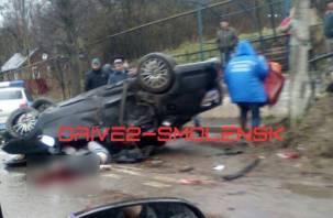 «Спорт» на Ладе-Калина в Смоленске закончился двумя трупами