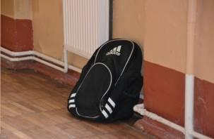 В Смоленске рюкзак напугал всю школу