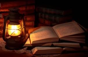 Смолян приглашают на «Библиосумерки» и «Библионочь»