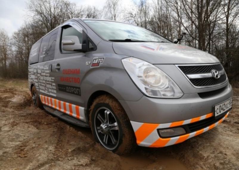 Эксперты ОНФ увязли в грязи смоленских дорог