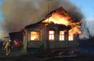 Смолянин поджег дом своей возлюбленной