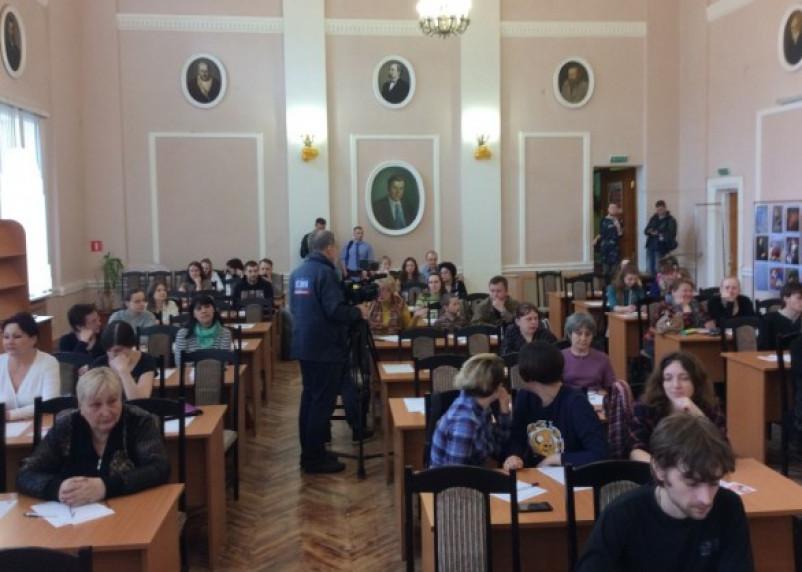 Смоленск присоединился к всемирной акции «Тотальный диктант»