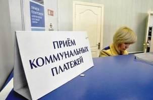 Смоленск — город с самыми обременительными платежами за ЖКХ