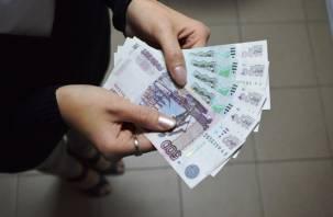 Смоленские заёмщики оказались самыми дисциплинированными в России