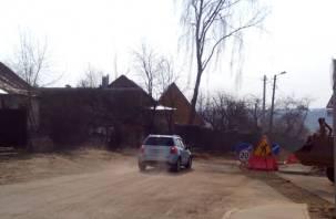 Смоленские ремонтники «раскупорили» микрорайон Королёвка
