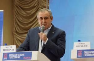 Сергей Неверов открестился от усадьбы в Смоленской области