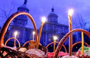 Пасхальная ночь в Смоленске будет холодной
