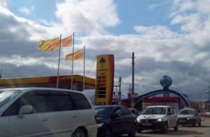 В Смоленске взлетели цены на бензин
