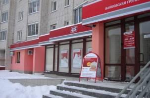 Московские следователи раскрыли схему увода денег из «Смоленского банка»