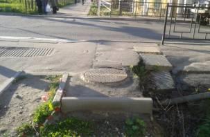 В Смоленске пешеходов больше года подвергают опасности (видео)