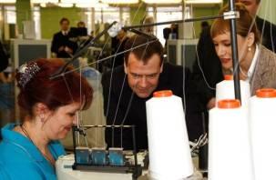 Программа визита Дмитрия Медведева в Смоленск