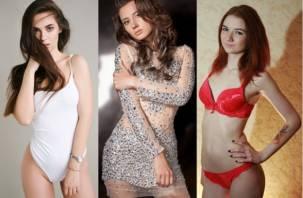Девушки из Смоленска участвуют в конкурсе красоты журнала MAXIM