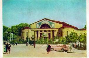 Боевые росписи смоленского кинотеатра «Октябрь»