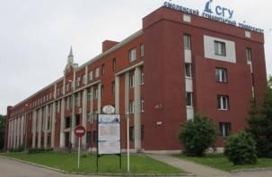 Смоленский гуманитарный университет будет преобразован