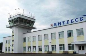 Белорусы предлагают смолянам пользоваться аэропортом Витебска