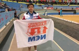 Смоленский студент – среди лучших мировых игроков в петанк