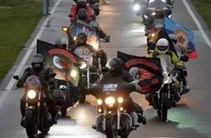Российских мотоциклистов из клуба «Ночные волки» снова не пропустили в Польшу