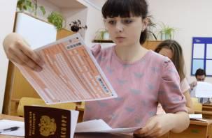 Руководство Рособрнадзора ответит смолянам на все вопросы о ЕГЭ