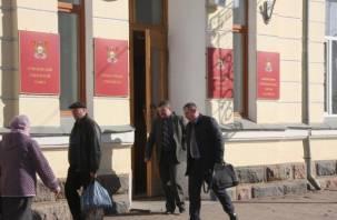 Мэрия Смоленске ищет деньги для расчета с бюджетниками