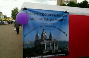 Центр Смоленска опять превратили в «барахолку»
