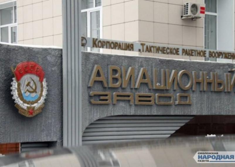Смоленский авиационный завод теряет прибыль