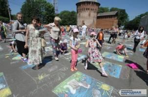 Программа мероприятий в Смоленске на День защиты детей