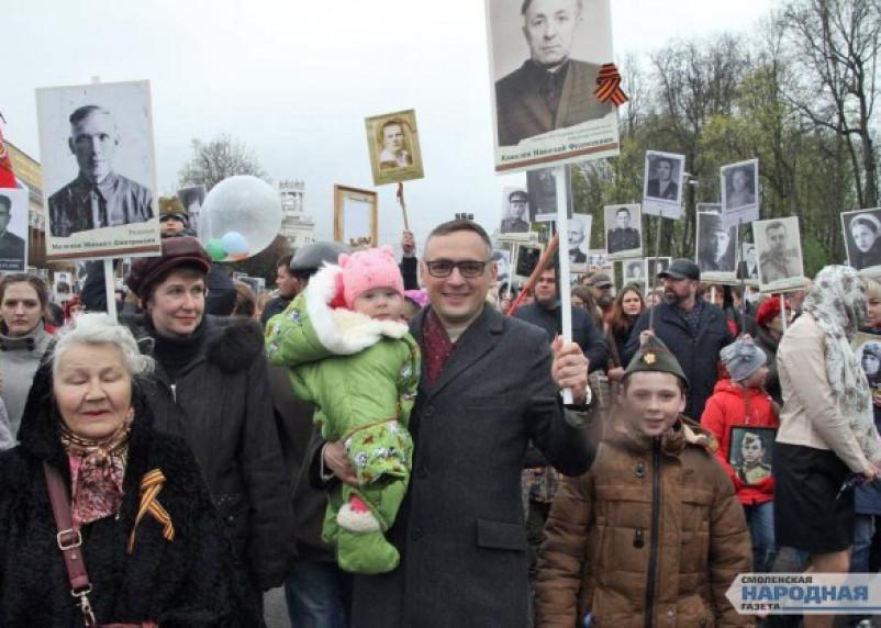 По Смоленску прошел «Бессмертный полк» (фото)