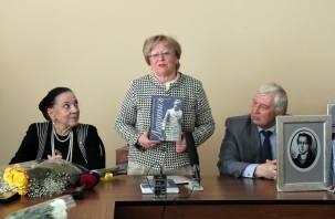 В Смоленске представили «Летописи Музыкальных фестивалей имени М.И. Глинки»