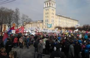 Смоляне вышли на первомайскую демонстрацию