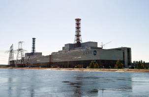 На Смоленской АЭС появится зона безопасности с особым правовым режимом