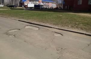 Десногорские чиновники мухлюют с ремонтом дорог