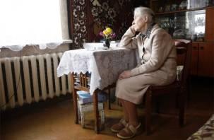 Смолянка обокрала пожилую жительницу Брянска