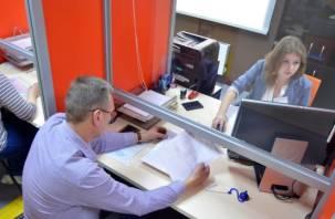 Смоляне смогут воспользоваться услугами Росреестра в офисах МФЦ