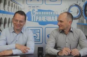 Смоленская прачечная «отстирала» коррупцию в «Смоленскавтодоре» и ротацию ректоров