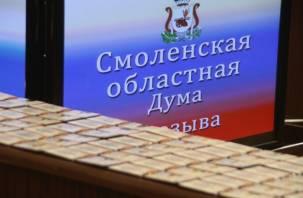 Сколько зарабатывают обладатели лучших рабочих мест в Смоленской области