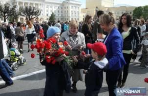 Смоленск – в десятке популярных у туристов городов в День Победы