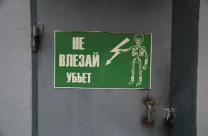 На Смоленском авиационном заводе мужчину убило током