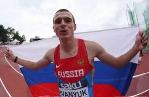 Смоленские легкоатлеты завоевали медали на всероссийских соревнованиях