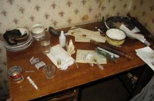 В Гагаринском районе прикрыли наркопритон